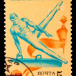 Postage Stamp — Stock Photo #9018145