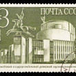 Postage Stamp — Stock Photo #9018213