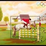 Postage Stamp — Stock Photo #9018294