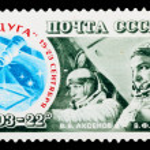 Postage stamp — Stock Photo #9018354