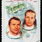 Postage Stamp — Stock Photo #9338090