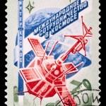 Postage Stamp — Stock Photo #9338091