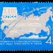 Postage Stamp — Stockfoto #9338185