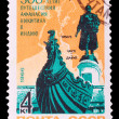Postage Stamp — Stock Photo #9338407