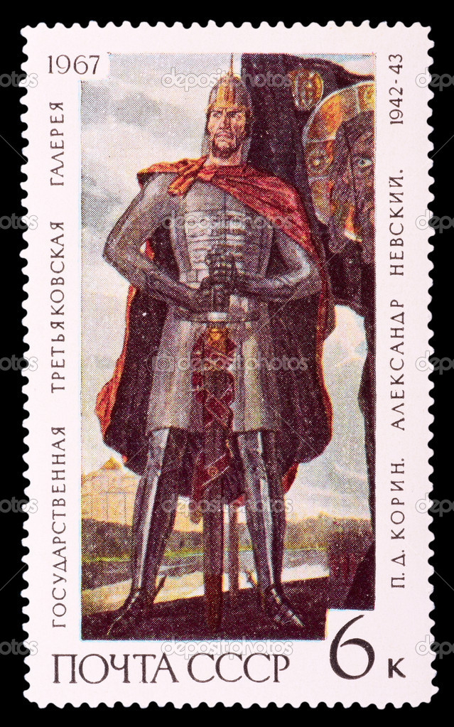 RUSSIA - CIRCA 1967: stamp printed by Russia, shows Alexander Nevsky, by P. D Korin, circa 1967. — Stock Photo #9338225