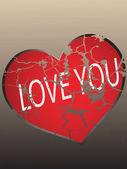 Broken love — Stock Vector