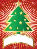 Christmas Card 3 — Stock Vector