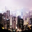 Royalty-Free Stock Photo: Hong Kong island from Victoria's Peak at night