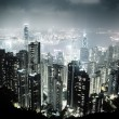 Royalty-Free Stock Photo: Hong Kong island from Victoria&#039;s Peak at night