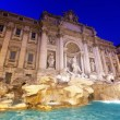 Fountain Trevi in Rome — Stock Photo #8445053