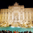 Fountain Trevi in Rome - Stock Photo