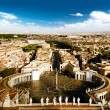 Vatican square of saint Peter — Stock Photo