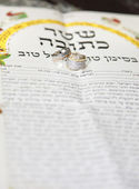 Traditional jewish wedding, signing prenuptial agreement ketuba — Stock Photo