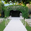 Outdoor wedding ceremony canopy (chuppah or huppah) - Stock Photo