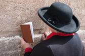 Wailing Wall Jerusalem, prayer — Stock Photo