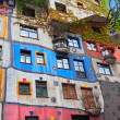 Stock Photo: Hundertwasser House in Vienna, Austria.
