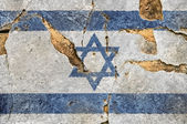 Grunge Flag Of Israel. — Stock Photo