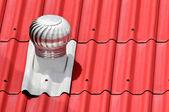 Air ventilation. — Stock Photo