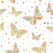 Colorful butterflies seamless pattern — Stock Vector #10514077