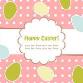 поздравительная открытка декоративные пасхальные яйца — Cтоковый вектор