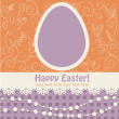 Easter egg floral card with lace — Stock Vector