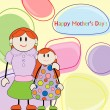 Royalty-Free Stock Vector Image: Mother day greeting