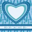 Fathers Day greeting card — 图库矢量图片