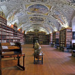 Strahov library in Prague — Stock Photo