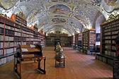Strahov library in Prague — Stock Photo