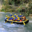 Stock Photo: Rafting in Umbria
