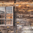 Stockfoto: Vintage wood house