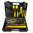 Foto de Stock  : Set of various chrome yellow tools in box