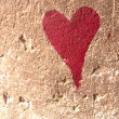 Stock Photo: Red heart graffiti