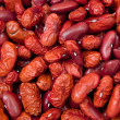 Royalty-Free Stock Photo: Red beans