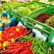 Foto Stock: Vegetables market
