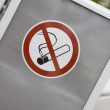 No Smoking Shield — Stock Photo