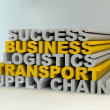 Stock Photo: Supply Chain