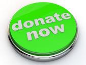 Donate now — Stock Photo