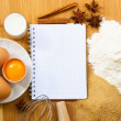 Notebook for baking recipes — Stock Photo