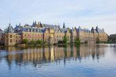Dutch Parliament, Den Haag, Netherlands — Stock Photo