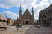 Ridderzaal, the Hague, Netherlands — Stock Photo