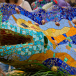 Royalty-Free Stock Photo: Masaic lizard by Antonio Gaudi
