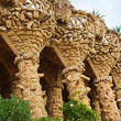 Stock Photo: Parc Guell in Barcelona,Spain