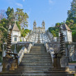 "Portuguese sanctuary ""Bom Jesus do Monte"" — Stock Photo"