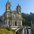 Portuguese Shrine of Good Jesus of the Mountain — Stock Photo