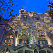 Casa Batllo, Barcelona, Spain — Stock Photo