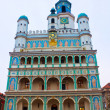 Stock Photo: Town Hall in Poznan, Poland