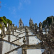 "Portuguese sanctuary ""Bom Jesus do Monte"" — ストック写真"