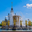 Old soviet Fountain, Moscow, Russia — Stock Photo