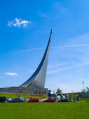 Space monument and museum , Moscow, Russia — Stock fotografie